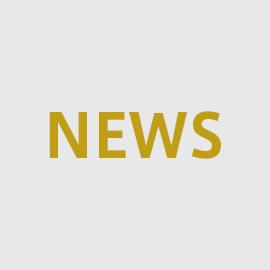 [COLOR]「港区景観アドバイザー」を弊社代表の片岡照博が拝命しました。